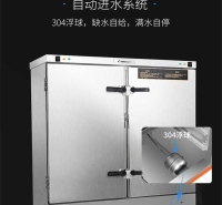 蒸饭柜燃气蒸汽馒头控时电用厨房蒸包炉蒸汽蒸饭箱