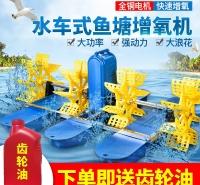 增氧排灌抽水机农用灌溉鱼池钓鱼喷头漂浮排排水泵