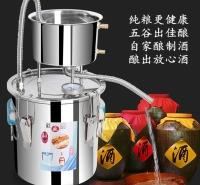 小型全自动商用自酿酒提纯葡萄果酒电热柴火蒸馏器