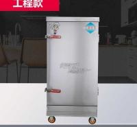 家用液化气专用米饭小型机饭堂大功率馒头机蒸饭机