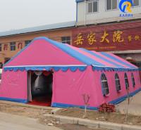 救援野营帐篷 封闭式充气帐篷 抗紫外线 防雨