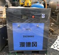 出售二手空气压缩机 二手捷豹螺杆空气压缩机 二手空压机 二手螺杆空压机