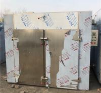 低价出售二手热风循环烘箱 不锈钢烘箱 二手烘箱 二手烘干设备 欢迎咨询