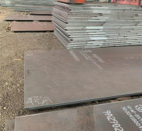 NM550耐磨板价格_耐磨500钢板多少钱一吨_高品质耐磨板_中群特钢