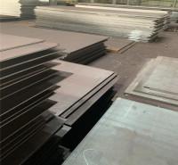 定轧2毫米MN13无磁钢板_mn13耐磨板薄板价格_mn13固溶钢板现货销售