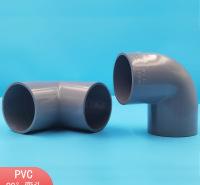 厂家直销国标pvc90°弯头加厚灰色塑料管件接头