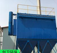 除尘设备 创卫环保供应 布袋除尘器 废气处理设备
