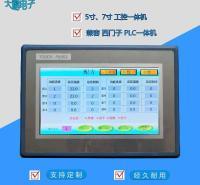 真空压力表生产厂家  电接点压力表  食品机械压力表制造商