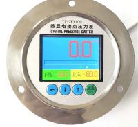 大鹏电子真空压力表出售  压力表生产厂家  真空负压表批发