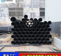 Dn200钢丝网骨架聚乙烯塑料复合管  室外消防管道用钢丝网骨架管  室外消防管厂家直销