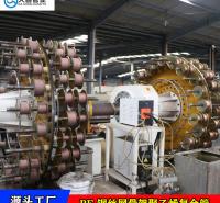 110的pe钢丝网骨架管  室外给水钢丝网骨架塑料聚乙烯复合管dn110  室外排水管网厂家