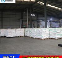 钢丝网骨架复合管   室外埋地钢丝网骨架聚乙烯复合管DN125  室外排水管管材生产厂家