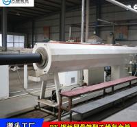 山东钢丝网管厂家  dn140钢丝网骨架塑料复合管  现货供应室外直埋给水管  山东钢丝网管