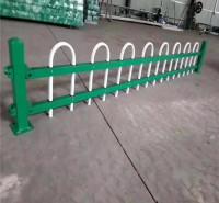 草坪护栏  花园花坛隔离护栏 市政绿化锌钢草坪护栏厂家直销