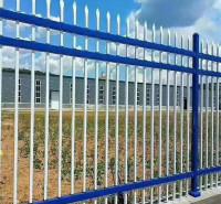 锌钢围墙护栏 小区庭院公园隔离栏 铁艺围墙栅栏 别墅学校栏杆