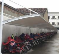 户外膜结构停车棚 郑州电动车充电雨棚 年底促销 欢迎咨询