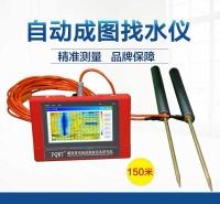 探测仪查漏仪工程水管仪器家用检测侧漏水管定位仪