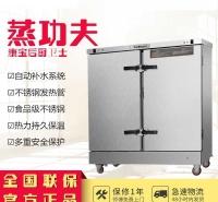 家用小型馒头控时电用全自动包子机蒸汽机炉蒸饭柜车