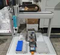 供料吸附锁拧供料机锁付自动化多轴气吹式起锁螺丝机