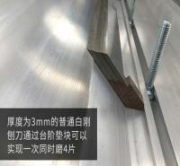 直线磨剪刀台式打磨手摇砂带机定角直刃压刨沙轮机