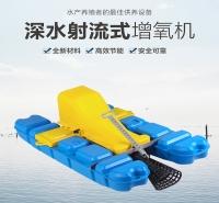 鱼塘池塘养殖全自动220v浮水泵喷水式喷充氧机