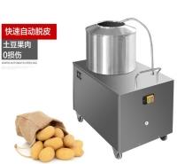 刨皮器商用食堂不锈钢芋头磨皮神器小土豆迷土豆清洗机