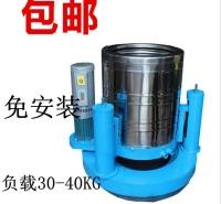 电镀干燥大型单脱水商用不锈钢桶甩干桶三足离心脱水机