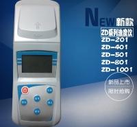 台式检测精准微机分析检测仪器余氯尿素双量浑浊度仪