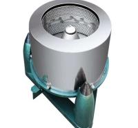 烘干单甩大功率设备三足式脱水三足食品甩干离心脱油机