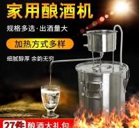 过滤器自酿酒葡萄制酒酒坊大中型酿酒设备自烧酒机