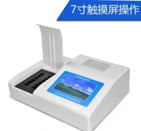 残留食品仪器瘦肉精测试仪快便携式速测监测农药残留检测仪