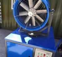 降温泡机专用遥控降尘矿场水炮吹风机喷雾器射雾器