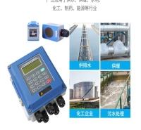 外贴式壁挂分体管道式玻璃钢巴歇尔槽污水计超声波检测仪
