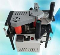 一体机全自动开槽仿跟踪单双衣柜木工机械板贴边机