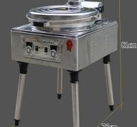 燃气摆摊电热鏊子大型酱香机新款大饼大烤饼烤饼机炉
