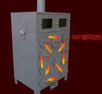 街头炉子玉米番薯机烤箱红薯苞米专业款芋头烤红薯机