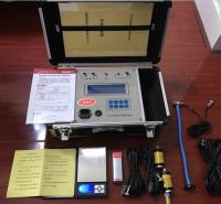 数显高精度电机便携式机械故障数字马达精密测振表