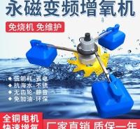 增氧机叶轮式增氧养殖排灌养鱼钓鱼户外喷泉排水泵