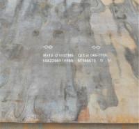 库存现货 可钢厂定轧各种尺寸mn13高锰钢板 抗冲击耐磨板切割