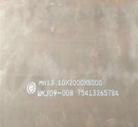 mn13 耐磨板现货 高锰耐磨钢板 硬度保证切割销售 规格齐全