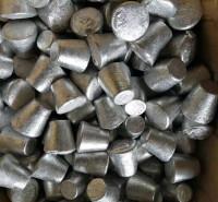 现货销售铝锂中间合金2195铝锂合金板材稀土铝中间合金
