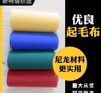 不起毛粘扣布 边纶布起毛布 加厚款拉毛布毛绒玩具包边布