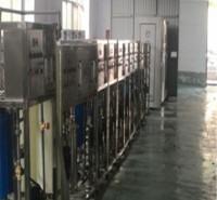 实验室超纯水设备 崇源工业净水设备功能