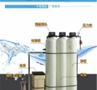 edi超纯水设备厂家价位 家用超滤净水设备厂家 沂城水务工业净水设备用途