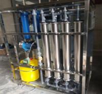 大型超纯水设备 崇源工业净水设备多少钱