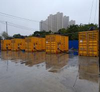 潍柴160kw静音移动型 柴油发电机组 160千瓦柴油发电机 野外施工用防尘防雨