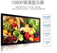 双面显示屏广告机 立式常规广告机 操作简单 画质清晰