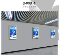 银行落地触摸广告机 定制电梯广告机 操作简单 画质清晰