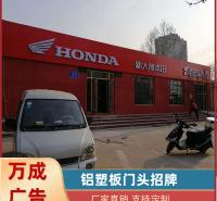 济南广告牌价格 广告牌定制厂家 品质保证 厂家直供