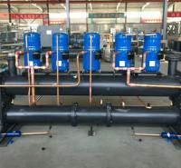 水源热泵供应 批发 生产 出售